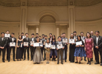 Photo:  Magnum Opus International Speech and Drama Competition Winners Showcase; performance photographed: Friday, November 11, 2016; 7:30 PM at Weill Recital Hall, Carnegie Hall; Photograph: © 2016 Richard Termine. PHOTO CREDIT - Richard Termine