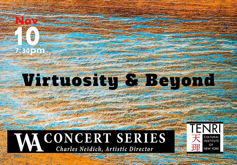 Wa Concerts Series presents Virtuosity and Beyond in Review